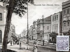 Bahia Avenida Sete Merces