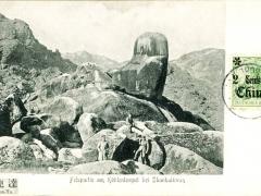 Felspartie am Höhlentempel bei Shanhaikwan