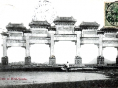 First Gate of Ming Tombs