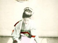 Geisha-Karte