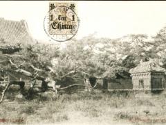 Mins Tombs