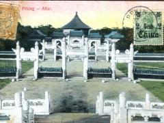 Peking Altar