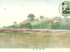 Peking Ansicht