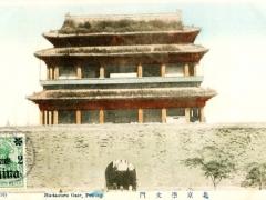 Peking Ha-ta-men Gate