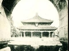 Peking Hall of Classice near Confucius Temple