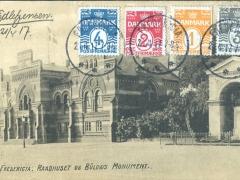 Fredericia Raadhuset ob Bülows Monument