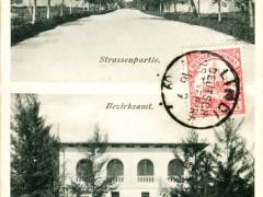 Lindi Bezirksamt Strassenpartie