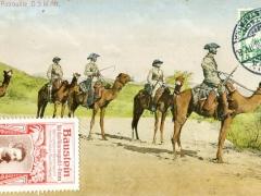 Schutztruppe Patrouille