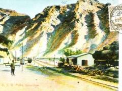 Station Khan