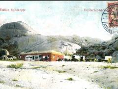 Station Spitzkopje