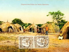 Eingeborenenhütten im inneren Karmeruns
