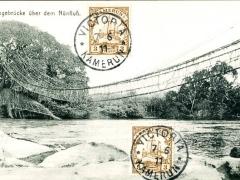 Hängebrücke über den Nürfluß