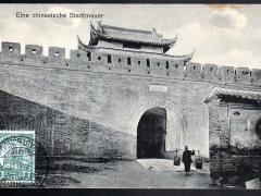 eine-chinesische-Stadtmauer