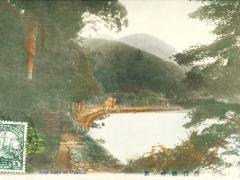 Ashi Lake at Hakone