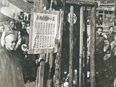 Chinesische Strafvollziehung dem Verbrecher wird täglich ein Stein unter den Füssen weggenommenn