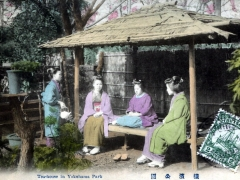Geisha-Karte Teahouse in Yokohama Park