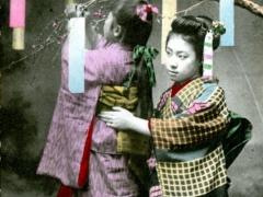 Geishakarte 2