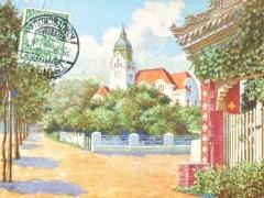 Tsingtau Christuskirche