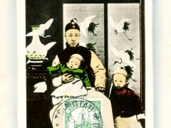 chinese Emperor with Father and younger Brouther