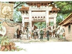 chinesische Ehrenpforte