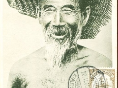 chinesischer Bettler