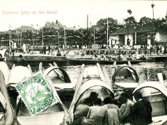 customs Jetty on the Bund
