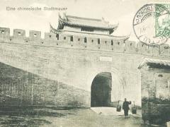 eine chinesische Stadtmauer