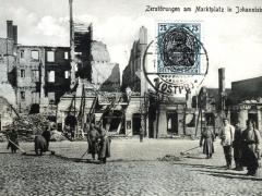 Johannisburg Zerstörungen am Marktplatz