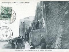 Azemmour Le Debarcadere de la Porte Bab el Oued