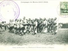 Camp de Boucheron Tambours et Clairons sonnant