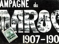Campagne du Maroc Mehrbildkarte