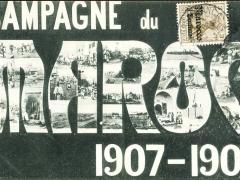 Campagne du Maroc