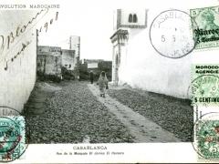 Casablanca Rue de la Mosquee El Jamaa El Hamera