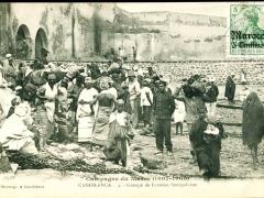 Casablanca Groupe de Femmes Senegalaises