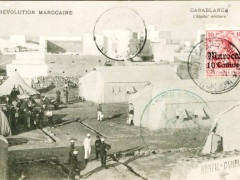 Casablanca Hopital militaire