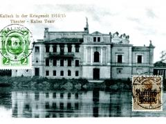 Kalisch-in-der-Kriegszeit-1914-15-Theater