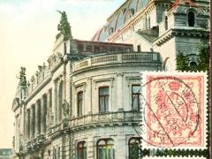 Warszawa Filharmonja