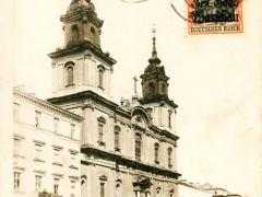 Warszawa Kosciol Sw Krzyza