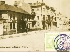 Polen Stanistawow ul Piotra Skargi
