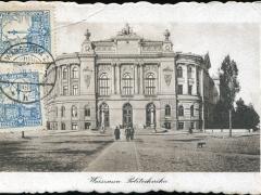 Warszawa Politechnika