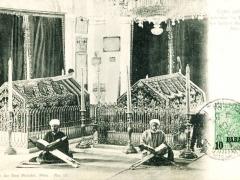 Constantinople Interieur des Tombeaux des Sultans Mahmoud et Aziz