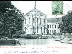 Constantinople Mosquee des Eaux douces d'Europe