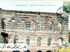 Constantinople Palais de lImereur Belisaire