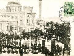 Constantinople le Selamik Yildiz