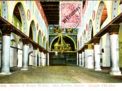 Jerusalem El-Aksa-Moschee Inneres