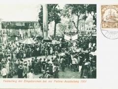 Festaufzug der Eingeborenen bei der Palime-Ausstellung 1907