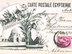Ägypten verschiedene Ansichten