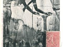 Abydes-temple-de-Seti-I-Bas-Relief