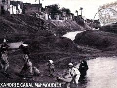 Alexandrie Canal Mahmoudieh