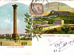 Alexandrie-Fort-Napoleon-Colonne-de-Pompee